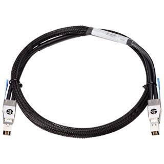 J9734A: HP (0.5m) Stacking Cable For 2920 Network Switch